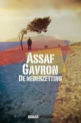 Gavron-nederzetting[omslag]